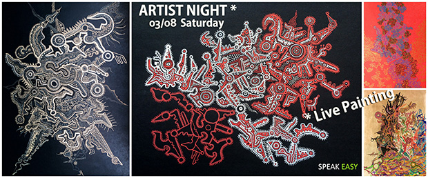 Artist Night with Saki Kaneko