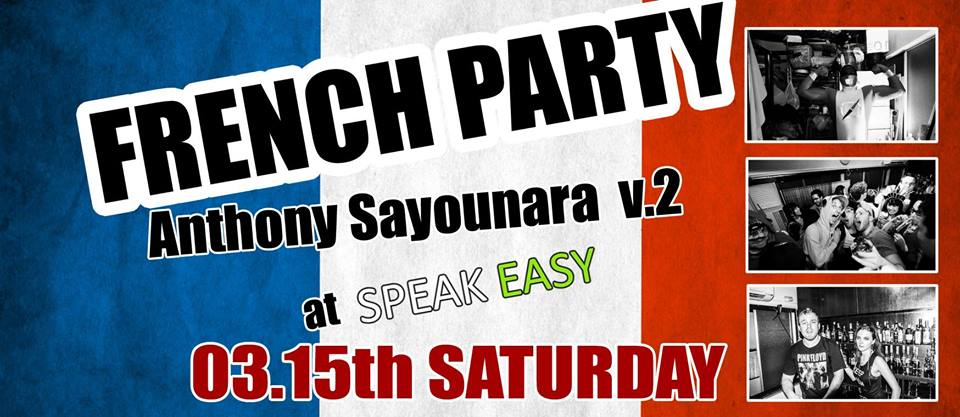 French Party - Anthony's Sayonara Party v.2