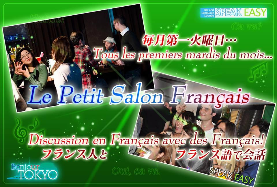 Le Petit Salon Français