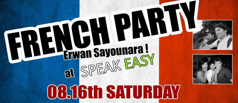 French Party!!