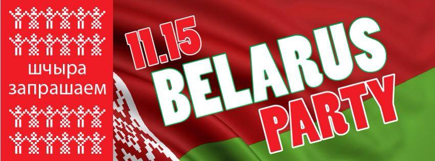 Belarus Party