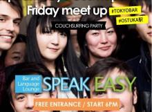 Tokyo Friday Night x International party