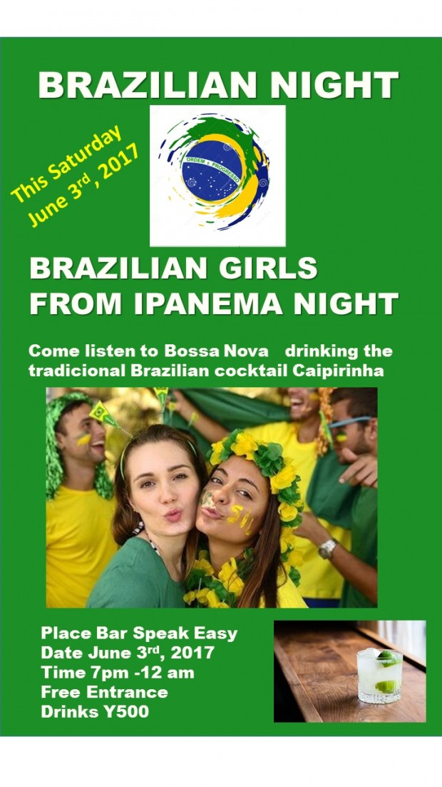 Brazilian_Night_