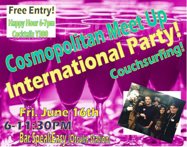 International party