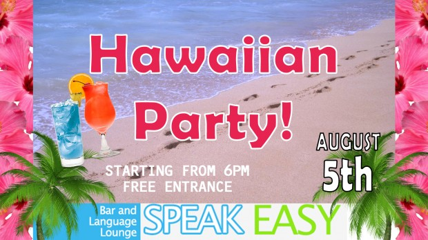 hawaiian p event